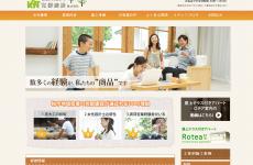 kanto_top
